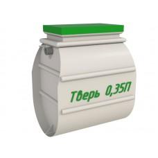 Септик Тверь - 0,35П
