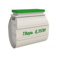 Септик Тверь - 0,35ПН