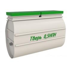 Септик Тверь - 0,5НПН