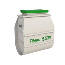 Септик Тверь - 0,5ПМ