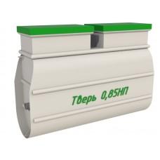 Септик Тверь - 0,85НП